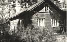 Городская телефонная станция (1944-1949).