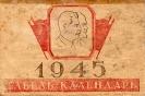 Табель-календарь. 1945 г. Обложка.