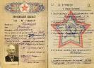 Билет военный Прохорова Николая Алексеевича