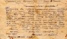 Письмо поздравительное с XXVII годовщиной Октябрьской социалистической революции
